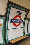 KENNINGTON-1 030516 CPS (33990506033).jpg