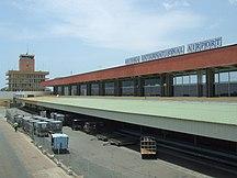 コトカ国際空港