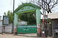 Kadambagachi HKMCM High School Entrance - Taki Road - North 24 Parganas 2017-05-08 7170.JPG