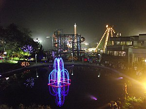 Kaeson Youth Park - Image: Kaeson Fun Fair