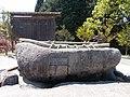 Kagamiyama-jinja Chozuya.jpg