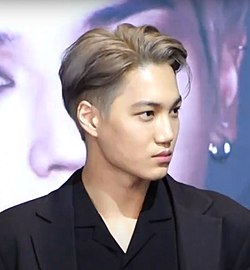 Kai at a Launching Press Conference on October 2, 2019 3.jpg