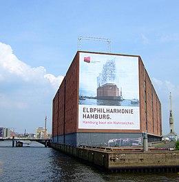 Entree Hotel Hamburg