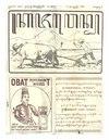 Kajawen 37 1927-09-15.pdf