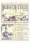 Kajawen 72 1928-09-08.pdf
