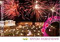 Kaliningrad Brand Image Plakat Gorod.jpg