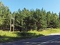 Kalnciema soseja - panoramio (2).jpg