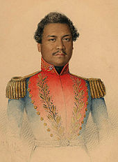 Hawaiian in 19th-century military uniform