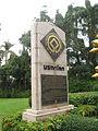 Kamphaeng Phet historical park 02.JPG