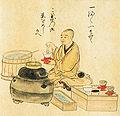 Kanō Osanobu 71 uta-awase cropped.jpg