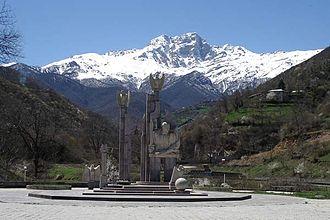Khustup - Image: Kapan Garegin Nzhdeh
