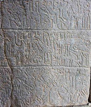 Helmuth Theodor Bossert - Luwian hieroglyphs at the Karatepe-Aslantaş Open-Air Museum.