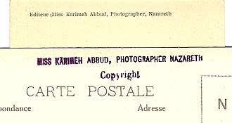"Karimeh Abbud - Back of two postcards with ""Editeur (Miss Karimeh Abbud, Photographer Nazareth"" notice, and ""Miss Karimeh Abbud, Photographer Nazareth"" copyright notice"