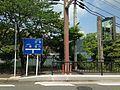 Kawachi Reservoir and traffic sign on Naka-Kawachibashi Bridge.JPG
