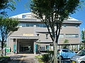 Kawasaki town office Fukuoka.JPG