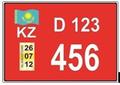 Kazakhstan Diplomatic license plate 2012.png