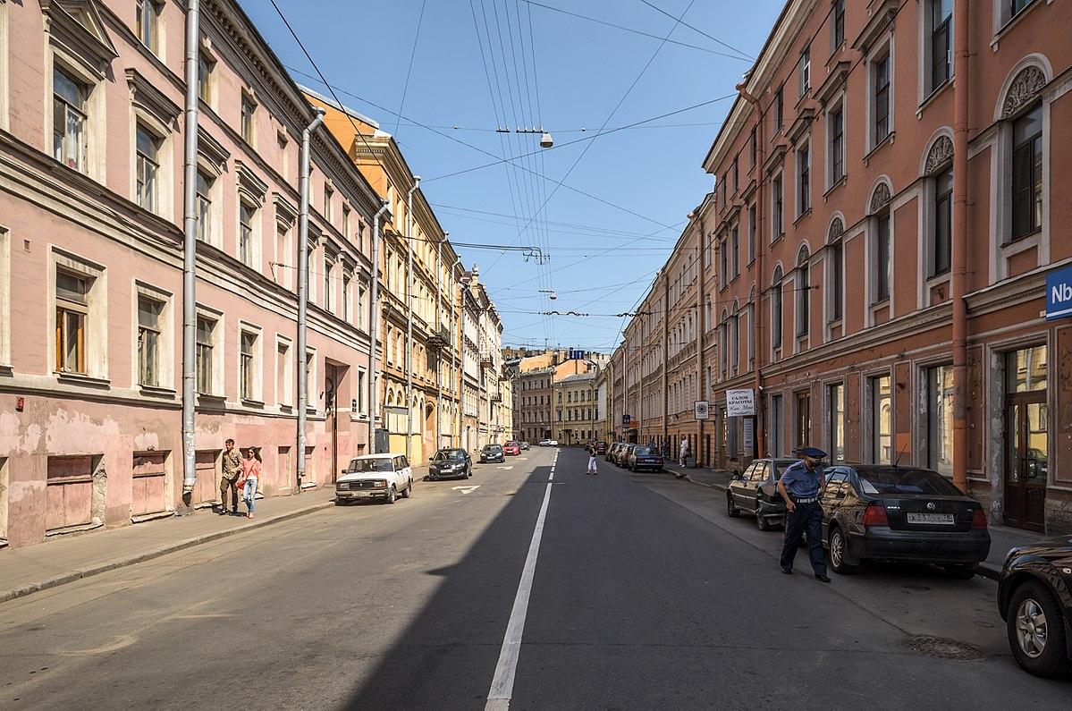 Справку из банка Достоевского улица купить справку 2 ндфл Спортивный проезд