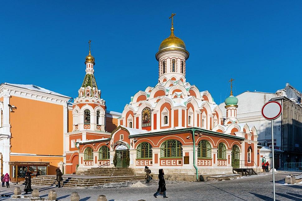 Kazansky Cathedral in MSK