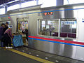 Keisei Peddler-only passenger car 2005-2.jpg