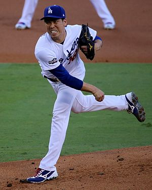 Kenta Maeda - Maeda pitching in Game 5 of the NLCS in 2016.