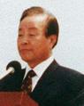 Kim Young-sam.png