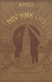 King 1893 NYC.png