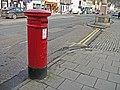 King Edward VII pillar box, Peebles - geograph.org.uk - 2294029.jpg