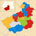 Kirklees wards 2012.png