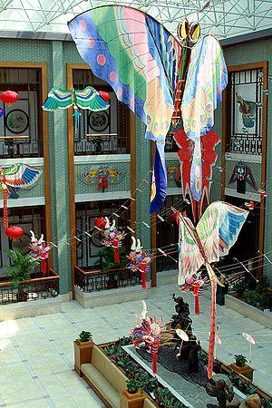 Weifang - Kite Museum in Weifang