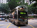 Kmb270a avbwu203.jpg