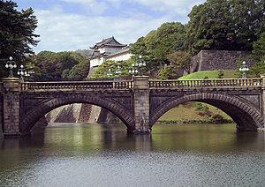 Politics of Japan - The Imperial Palace in Tokyo is the primary residence of the Emperor.