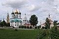 Kolomna Kremlin.jpg