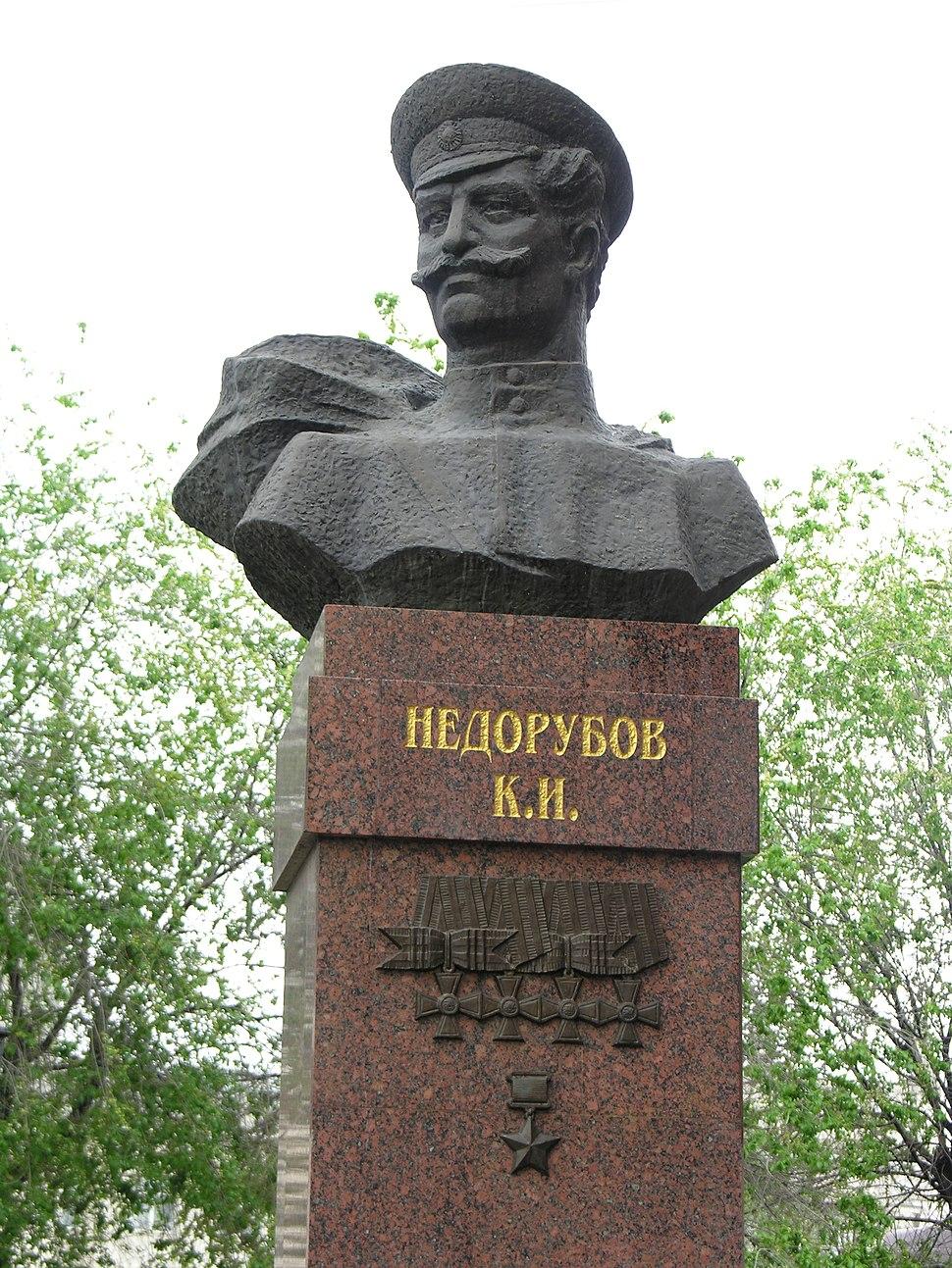 Konstantin Nedorubov (monument in Volgograd)