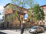 Konsulstvo Sankt-Peterburg 2011 1004.jpg