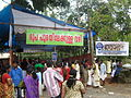Koratty Muthy Thirunaal IMG 5453.JPG