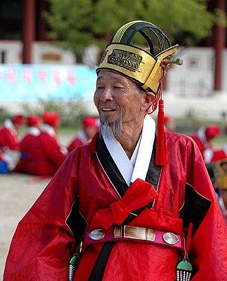 Hua–Yi distinction - Image: Korea Geumgwan Jobok 01