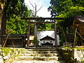 Kotaijinzya shrine2.jpg