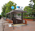 Kotake-Mukaihara Exit 2.jpg