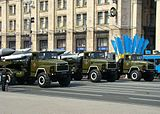 KrAZ trucks with S-200 missiles.JPG