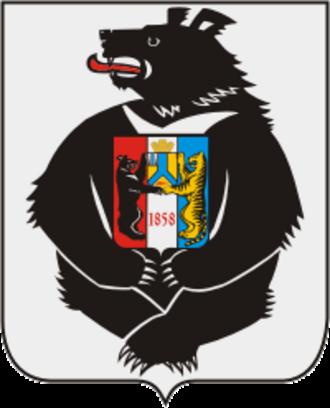 Khabarovsk Krai - Image: Krai Khabarovsk coat