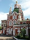 Krasnoyarsk Surikova 26 Protection cathedral.jpg