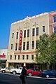 Kress- Meridian, Mississippi 2003 07.jpg