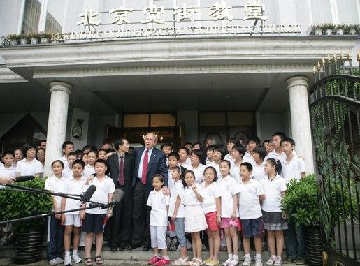 Kuanjie Protestant Christian Church (George W. Bush)
