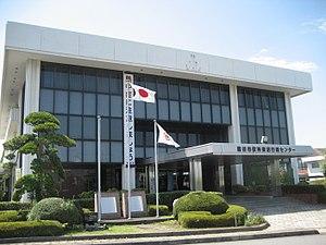 Kumagaya, Saitama - Image: Kumagaya city hall Menuma branch 2