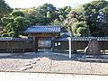Kunio Yanagita Memorial Park in Fukawa, Ibaraki.jpg