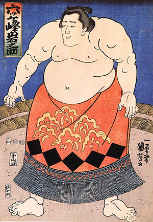 Glossary of sumo terms - An Edo-period wrestler wearing a keshō-mawashi