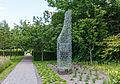 Kunstwerk van Kees Bierman. Locatie, Tuinen Mien Ruys 01.jpg