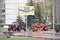 Kurchatov, Kursk Oblast, Russia - panoramio (26).jpg