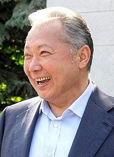 2009 Kyrgyz presidential election presidential election