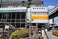 Kurokawa Gas Plaza 20180829.jpg